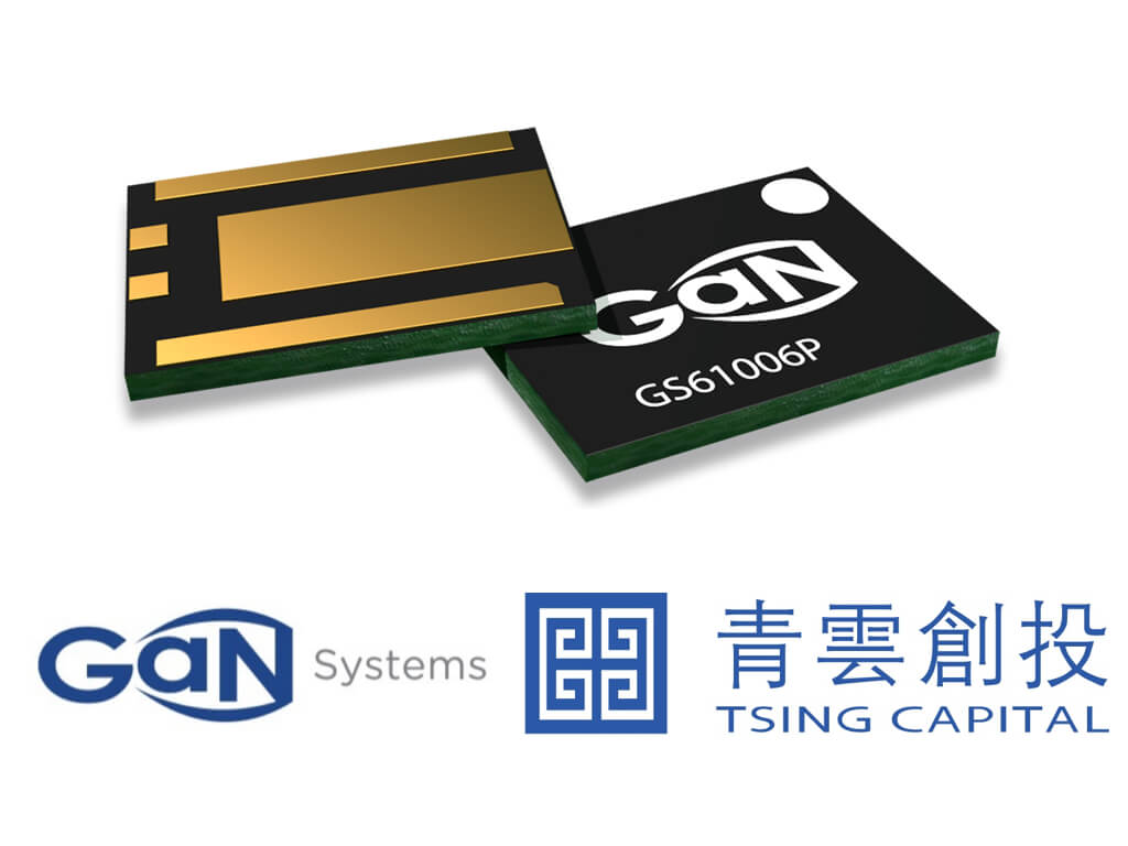 GaN systems Gansystems Tsing capital